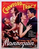 Mannequin - Belgian Movie Poster (xs thumbnail)