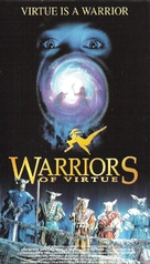 Warriors of Virtue - Dutch VHS cover (xs thumbnail)