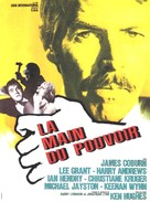 The Internecine Project - French Movie Poster (xs thumbnail)