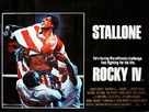 Rocky IV - British Movie Poster (xs thumbnail)