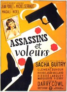 Assassins et voleurs - French Movie Poster (xs thumbnail)