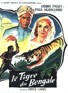 Der Tiger von Eschnapur - French poster (xs thumbnail)