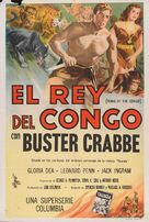 King of the Congo - Argentinian Movie Poster (xs thumbnail)