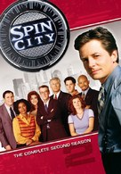 """""""Spin City"""" - Movie Cover (xs thumbnail)"""