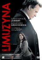 Limousine - Polish DVD movie cover (xs thumbnail)