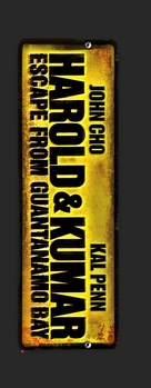 Harold & Kumar Escape from Guantanamo Bay - Logo (xs thumbnail)