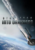 Star Trek: Into Darkness - DVD cover (xs thumbnail)