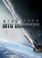 Star Trek Into Darkness - DVD movie cover (xs thumbnail)