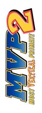 MVP 2: Most Vertical Primate - Logo (xs thumbnail)