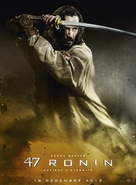 47 Ronin - French Movie Poster (xs thumbnail)