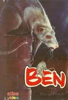 Ben - German VHS cover (xs thumbnail)