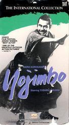 Yojimbo - VHS movie cover (xs thumbnail)