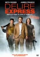 Pineapple Express - French Movie Cover (xs thumbnail)