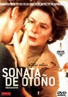 Höstsonaten - Spanish DVD cover (xs thumbnail)