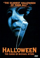 Halloween: The Curse of Michael Myers - DVD movie cover (xs thumbnail)