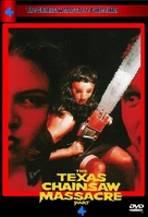 The Return of the Texas Chainsaw Massacre - German DVD movie cover (xs thumbnail)