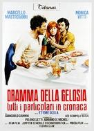 Dramma della gelosia - tutti i particolari in cronaca - Italian Movie Poster (xs thumbnail)
