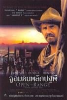 Open Range - Thai Movie Poster (xs thumbnail)