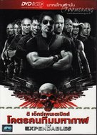 The Expendables - Thai Movie Cover (xs thumbnail)