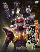 """Kamen Rider Hibiki"" - Taiwanese DVD cover (xs thumbnail)"