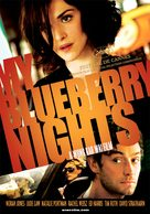 My Blueberry Nights - Uruguayan Movie Poster (xs thumbnail)