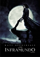 Underworld - Argentinian DVD movie cover (xs thumbnail)