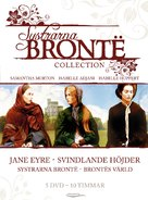Les soeurs Brontë - Swedish DVD cover (xs thumbnail)