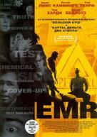 EMR - Russian poster (xs thumbnail)