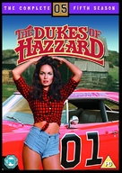 """The Dukes of Hazzard"" - British DVD cover (xs thumbnail)"