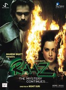 Raaz: The Mystery Continues - Indian Movie Cover (xs thumbnail)