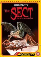 La setta - British Movie Cover (xs thumbnail)