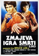 Game Of Death - Slovenian Movie Poster (xs thumbnail)