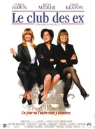 The First Wives Club - French Movie Poster (xs thumbnail)