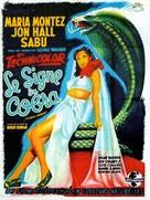 Cobra Woman - French Movie Poster (xs thumbnail)