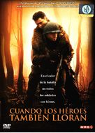 When Trumpets Fade - Argentinian DVD cover (xs thumbnail)