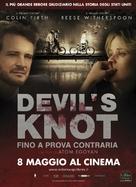 Devil's Knot - Italian Movie Poster (xs thumbnail)
