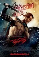 300: Rise of an Empire - Thai Movie Poster (xs thumbnail)