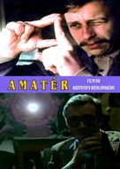 Amator - Slovak DVD cover (xs thumbnail)