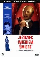 Vsadnik po imeni Smert - Polish DVD cover (xs thumbnail)