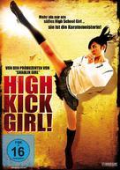 Hai kikku gâru! - German DVD cover (xs thumbnail)