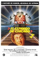 Silver Streak - Spanish Movie Poster (xs thumbnail)