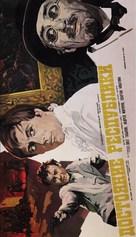 Dostoyanie respubliki - Russian Movie Poster (xs thumbnail)