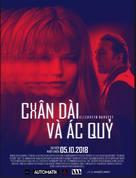 Elizabeth Harvest - Vietnamese Movie Poster (xs thumbnail)