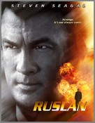 Driven to Kill - Movie Poster (xs thumbnail)
