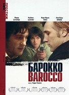 Barocco - Russian Movie Cover (xs thumbnail)