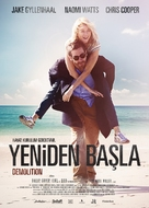 Demolition - Turkish Movie Poster (xs thumbnail)