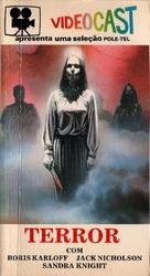 The Terror - Brazilian Movie Cover (xs thumbnail)