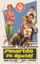 Rally 'Round the Flag, Boys! - Spanish Movie Poster (xs thumbnail)