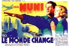 The World Changes - French Movie Poster (xs thumbnail)