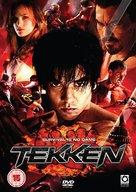Tekken - British DVD cover (xs thumbnail)
